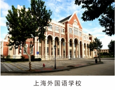 上海外国语学院使用了深圳市中天明科技有限公司的nba直播88直播吧终端控制设备,其中包括联动闭门器、电磁门吸等